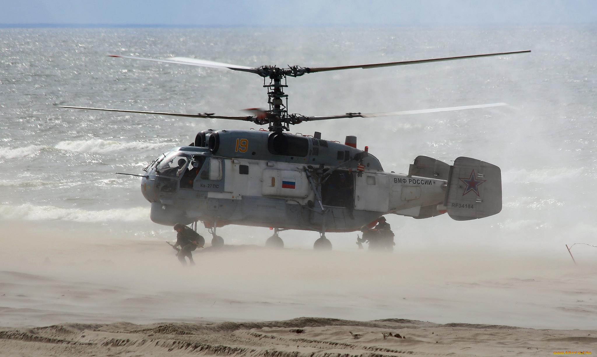 ровные вертолеты морской авиации в бою фото рисунки будем применять одинаковые